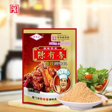 陈有香排骨调味料180g*2包炒菜炖汤火锅熟食卤味腌制泡面料