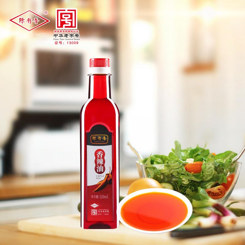 陈有香香辣油520ml 调味辣椒油水煮活鱼油辣子蘸料火锅