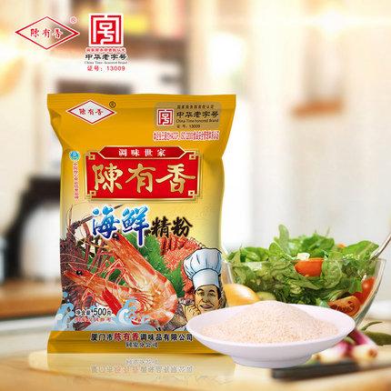 陈有香 海鲜精粉500g海洋风味味道鲜美鱼虾汤头火锅调味料