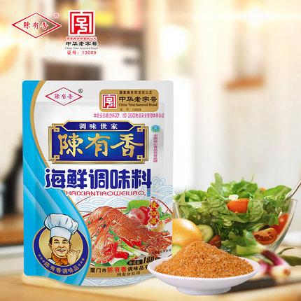 陈有香海鲜调味料180g*2包饺子馅厦门泡面料厨房炒菜烧烤