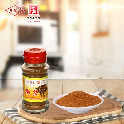 陈有香 椒盐30g花椒盐川味香辛调味料外撒粉烧烤调味蘸料粉调味料