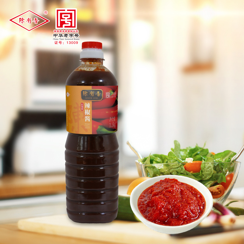 陈有香辣椒酱1.3KG拌饭酱香辣酱厦门特产火锅底料调味品单瓶包邮