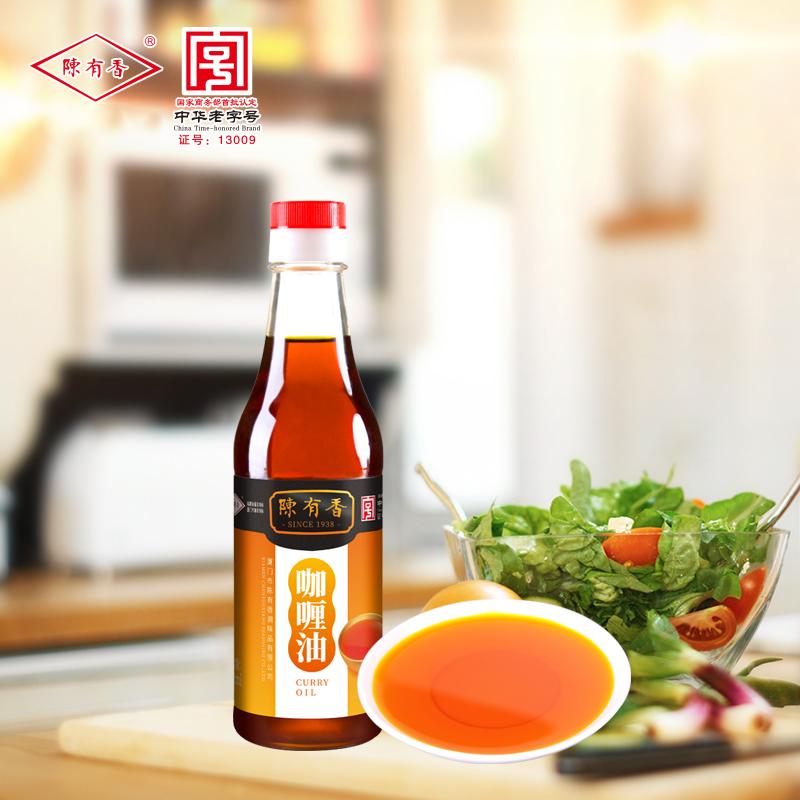 陈有香咖喱油250ml咖喱鸡拌饭凉拌蘸食炒菜无碘油 调味油3瓶包邮